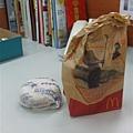 有麥當當早餐吃超開心,可莉亞我愛你!