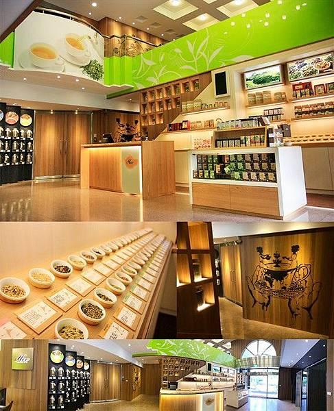 芳第世界茶莊-High Tea Factory Store(工廠商店)