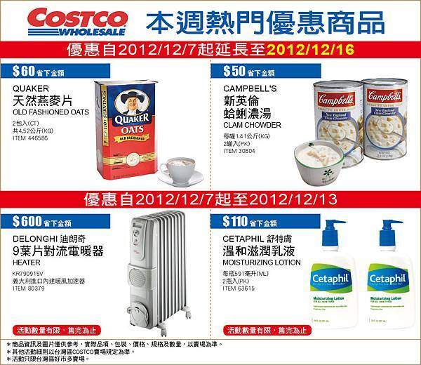2012/12/6 P4W2 Wallet 4 items