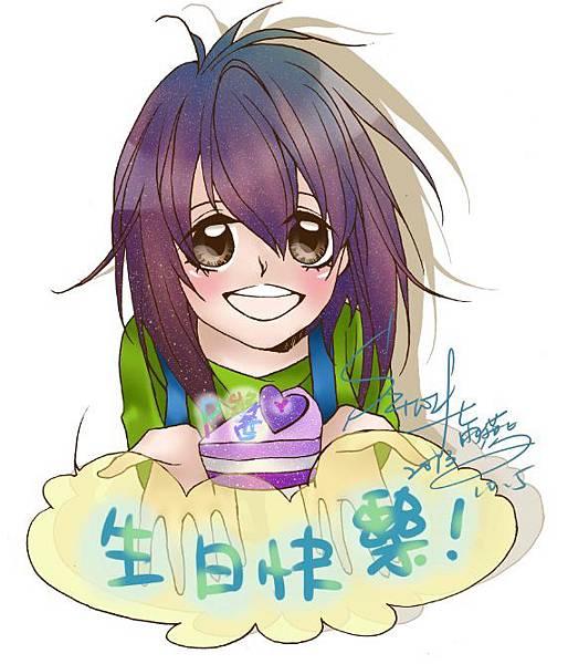 雨燕生日賀圖