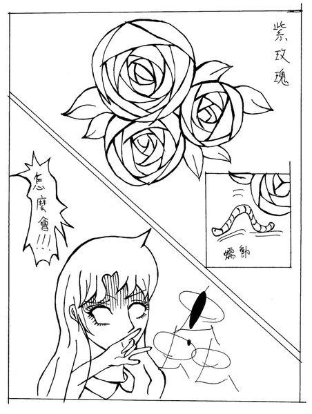柚子-玻璃假面01