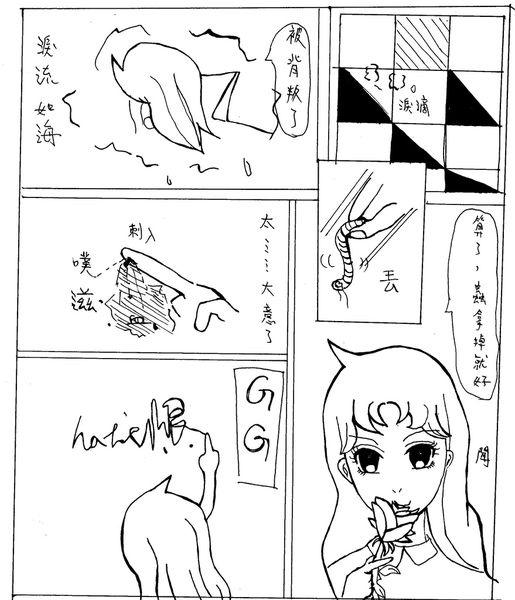 柚子-玻璃假面02
