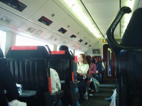 0401 NEX列車