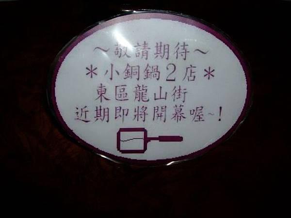 DSCF4795.JPG
