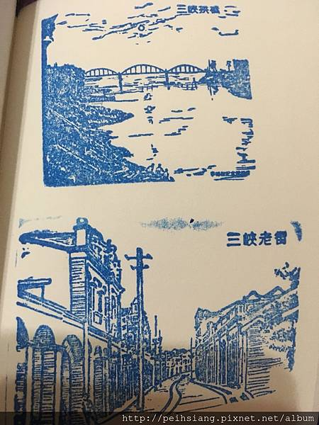 Stamps from San Chiao