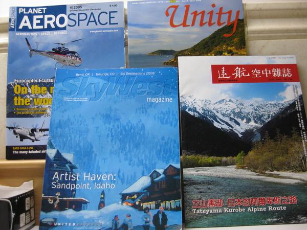 free magazine.JPG