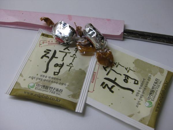 gift from Korea.JPG