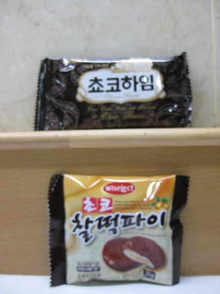 Korea cookies.JPG