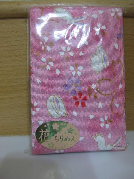 Gift from Japan.JPG