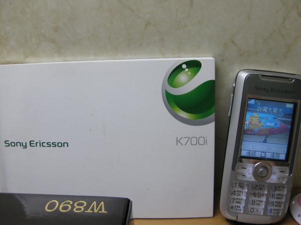 K700i.JPG