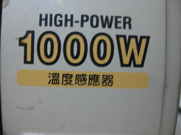 small oven with 1000W