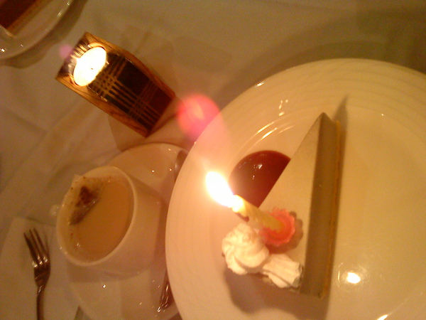 2009 birthday pie