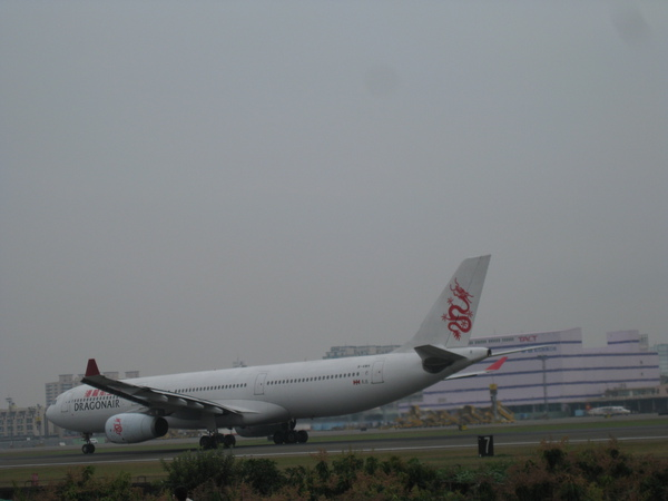 Dragon air