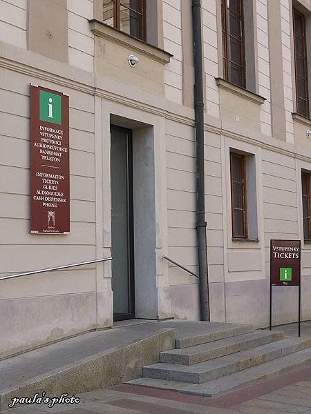 布拉格城堡-14.JPG
