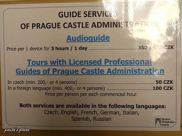 布拉格城堡-15.JPG