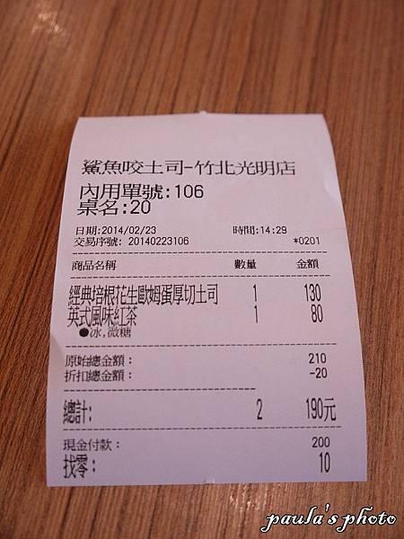P1270996.JPG