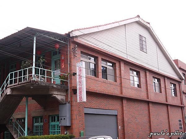 台灣紅茶公司1.JPG