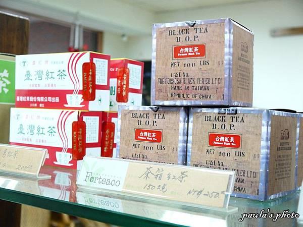 台灣紅茶公司2.JPG