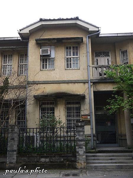 樹德診所2.JPG