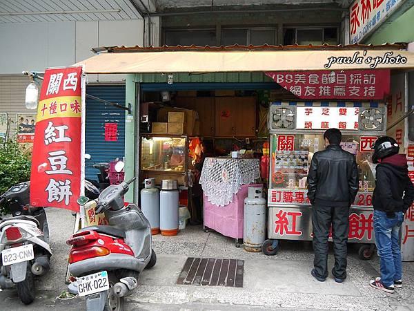 關西紅豆餅1.JPG