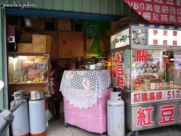 關西紅豆餅2.JPG