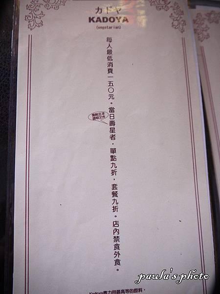 P1320287.JPG
