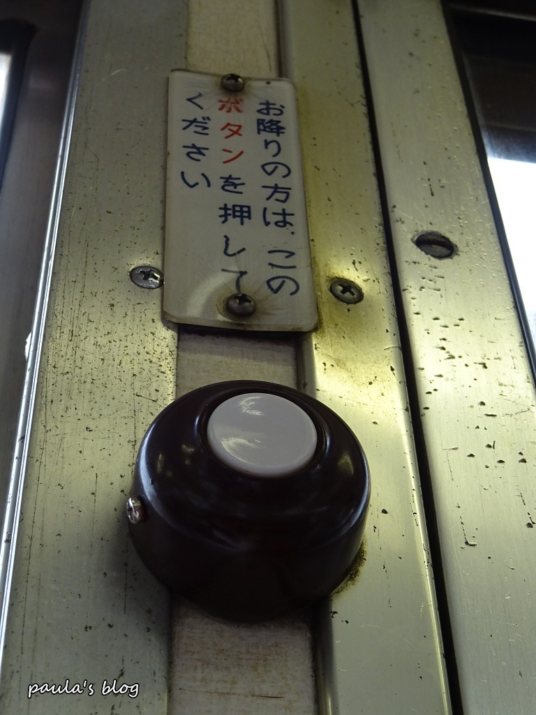 DSC06183.JPG