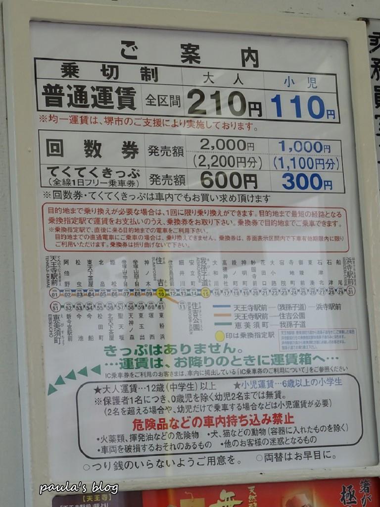 DSC06192.JPG