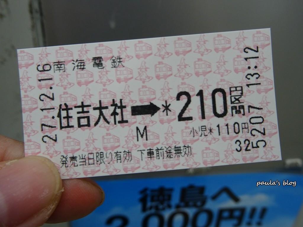 DSC06401.JPG