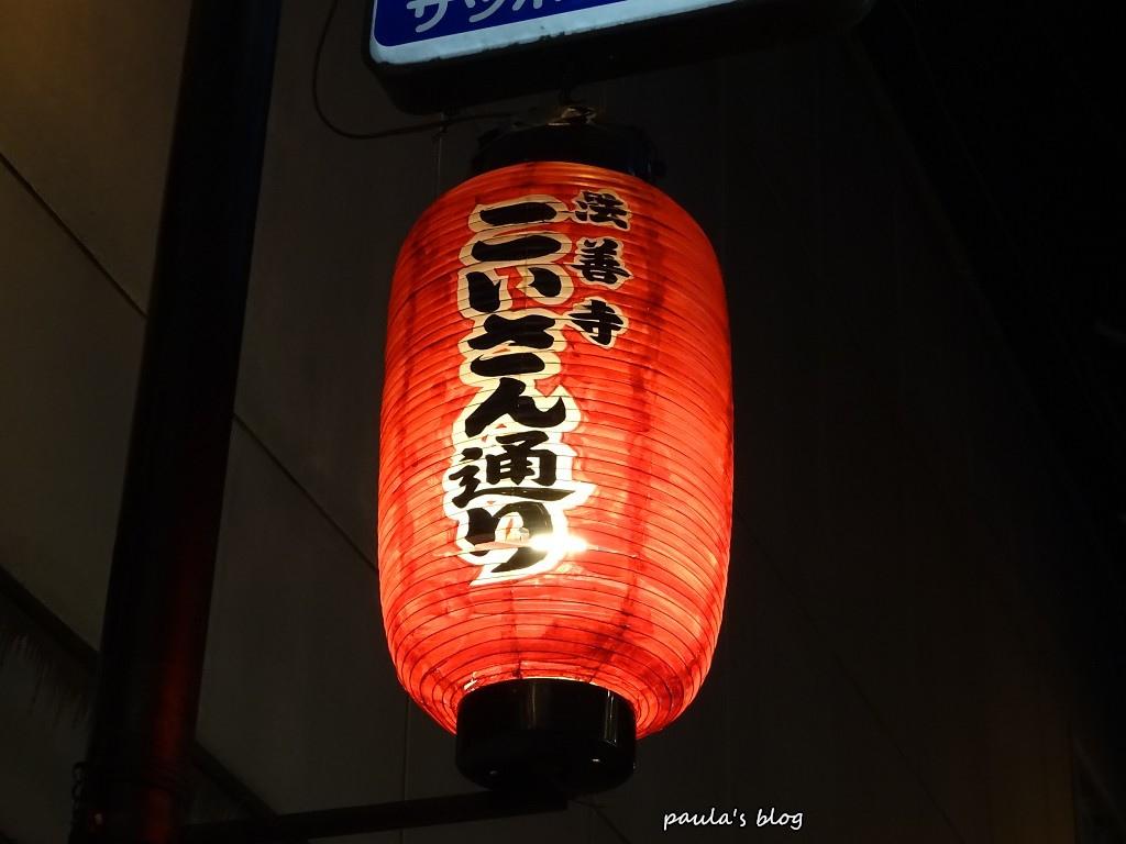 心齋橋-4.JPG