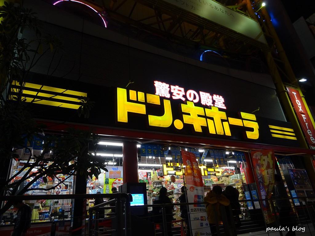 激安-夜2.JPG