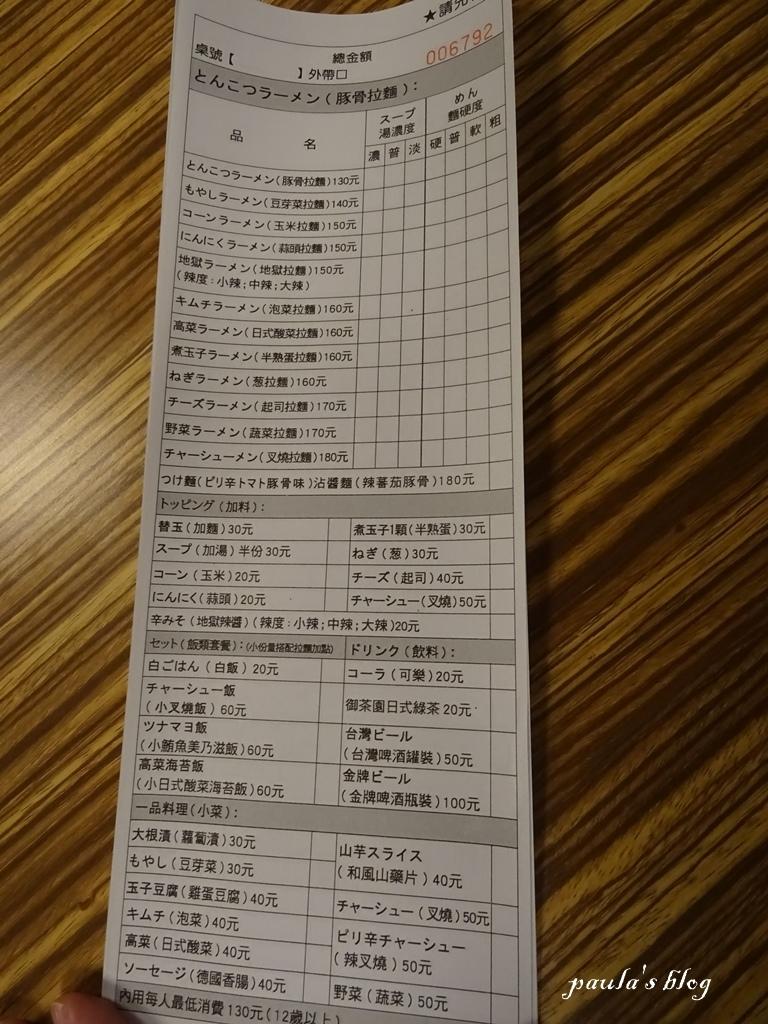 DSC07193.JPG