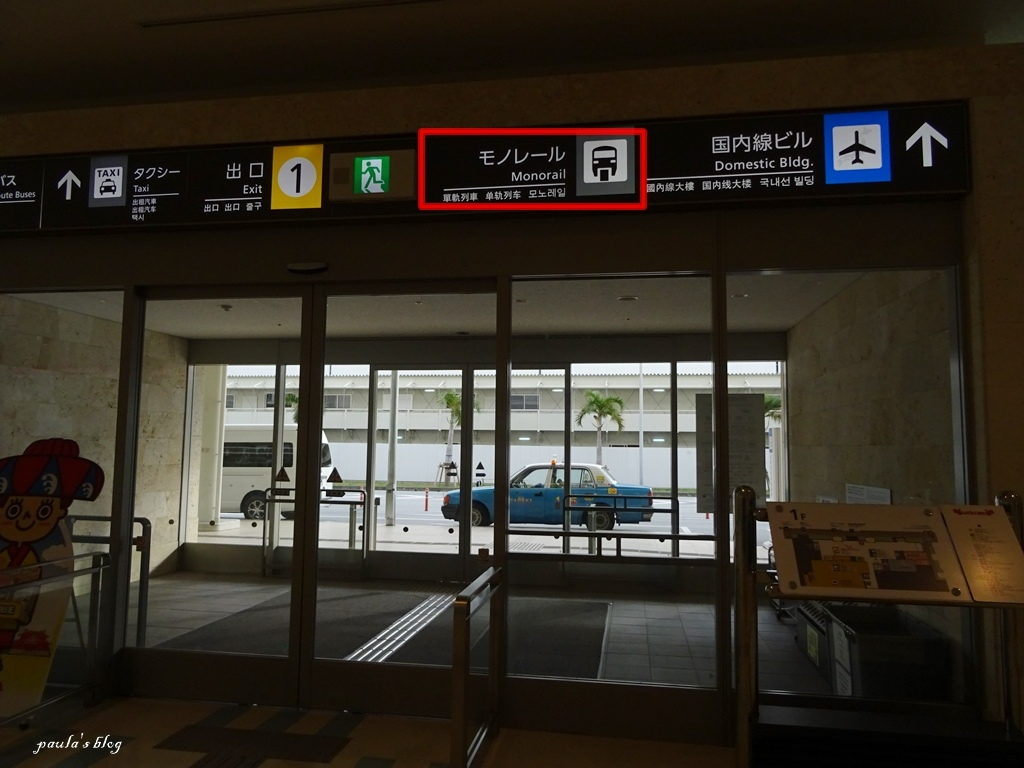 DSC03294.JPG