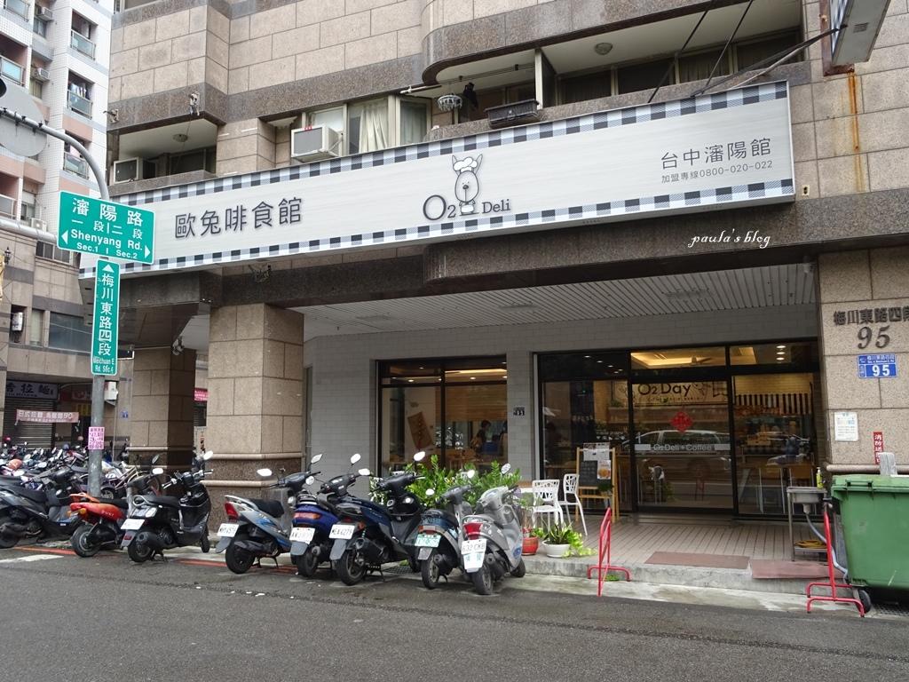DSC03974.JPG