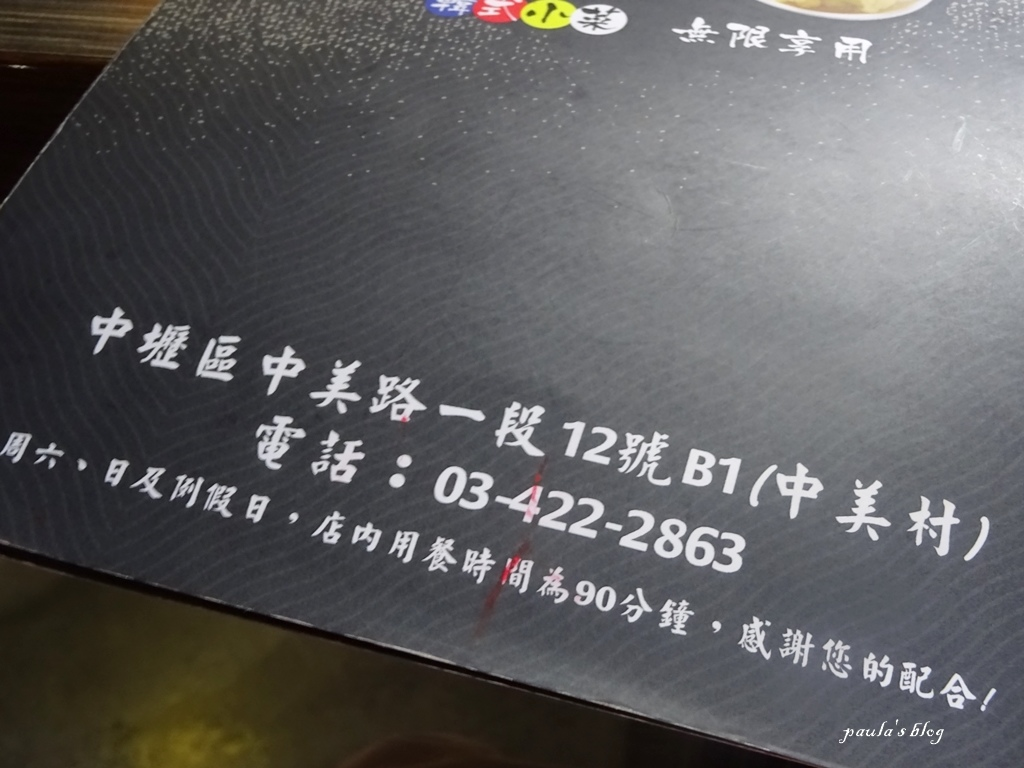 DSC04918.JPG