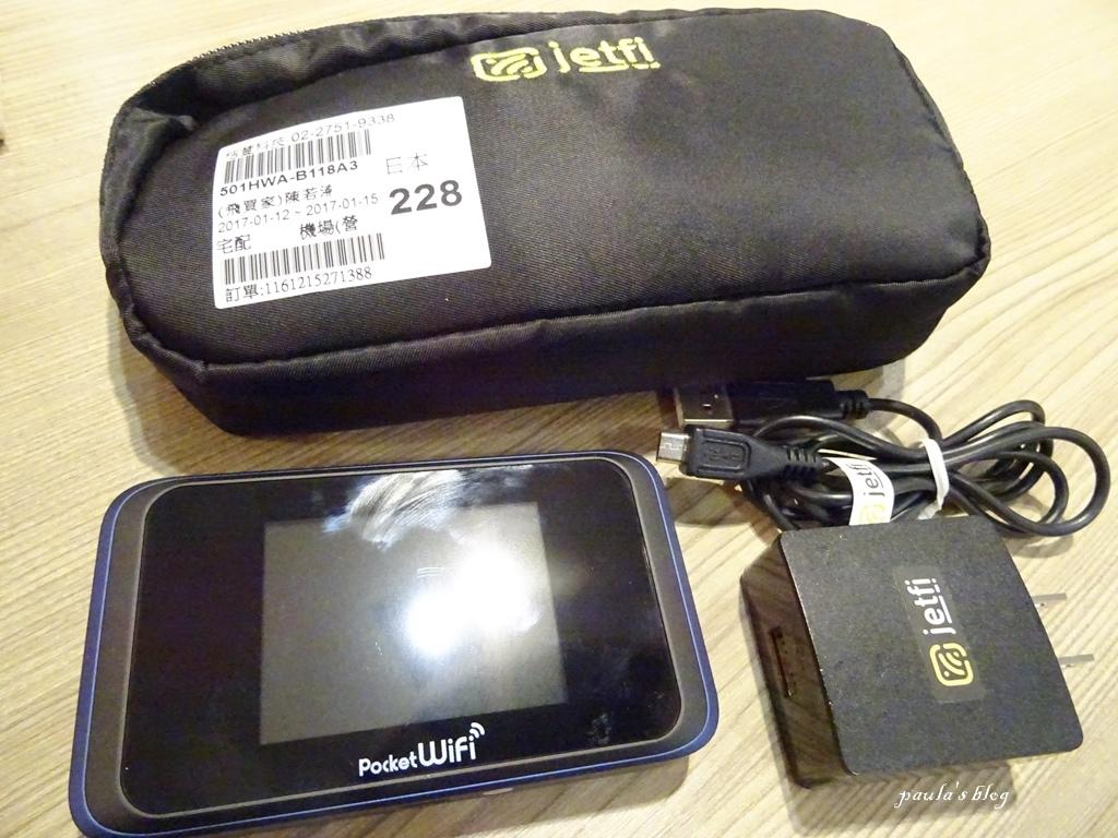 DSC03282.JPG