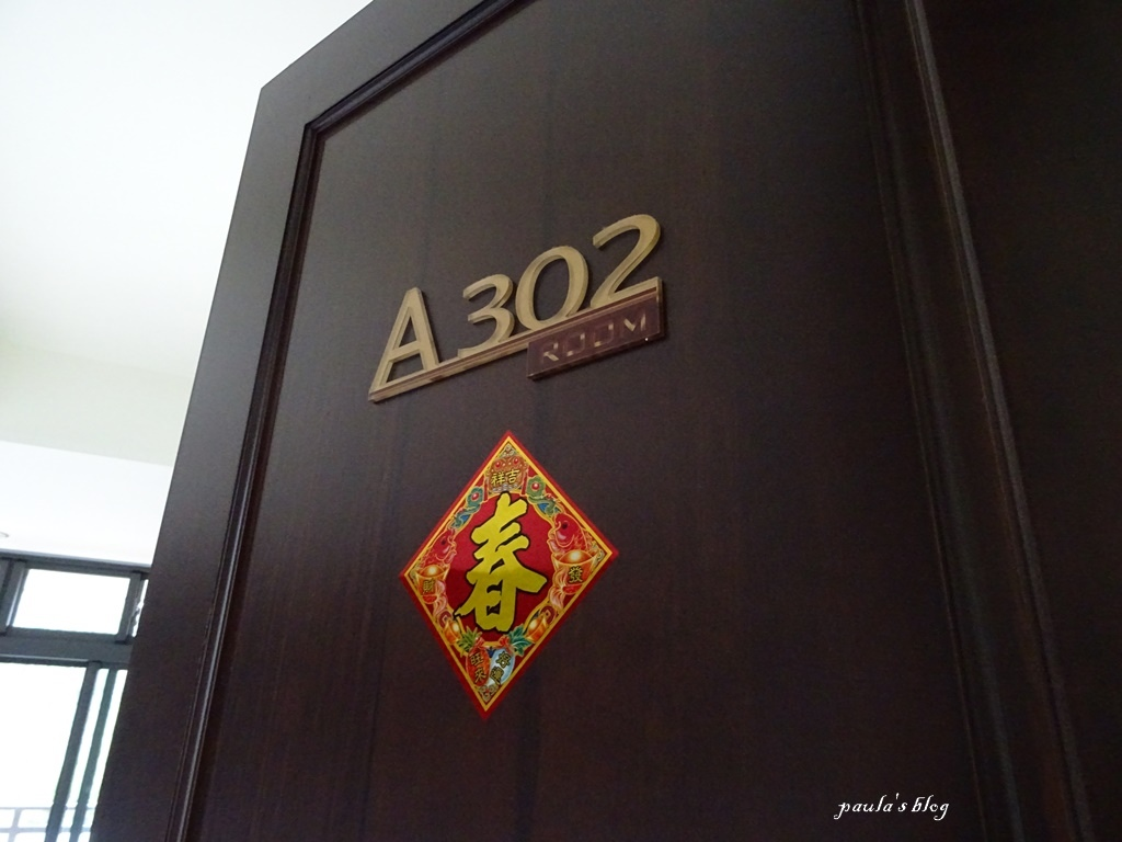 DSC04279.JPG