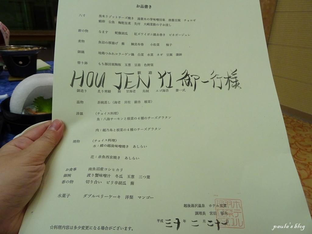 DSC01120.JPG