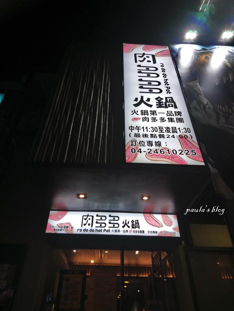 DSC_7768.JPG
