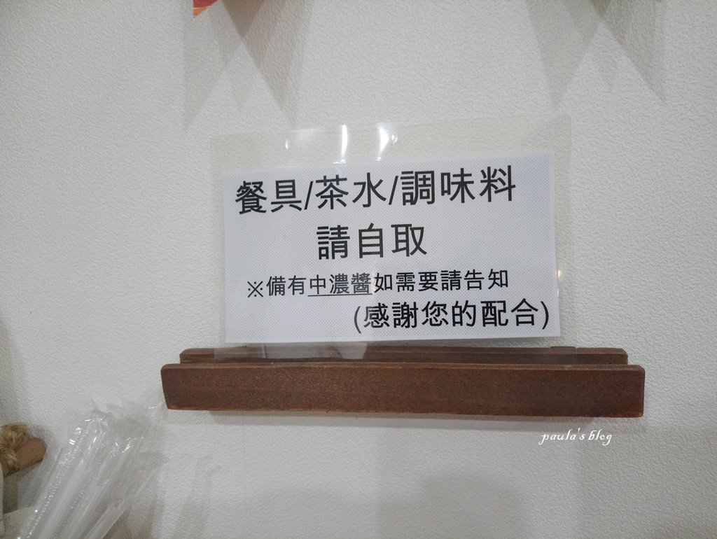 DSC_7789.JPG