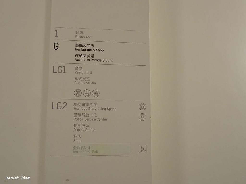DSC05730.JPG