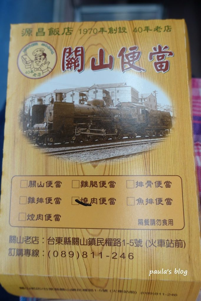DSC01381.JPG