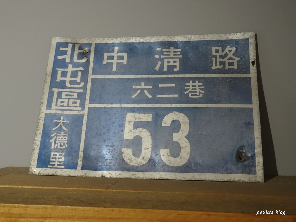 DSC03312.JPG