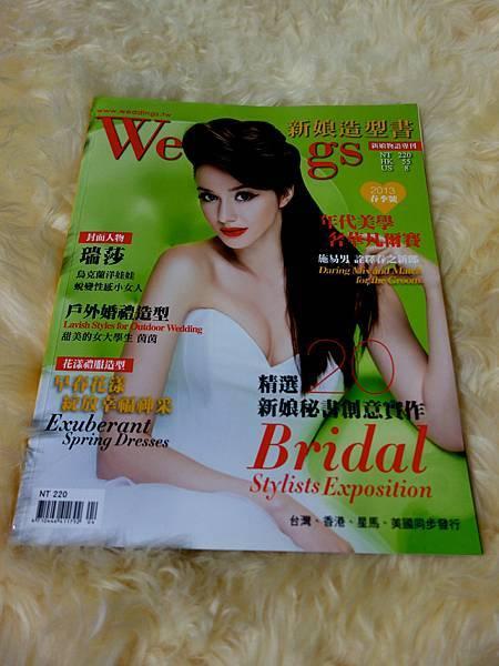 新娘造型書-2013春季號