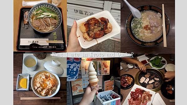 日本吃什麼上篇.jpg