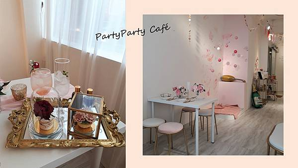 party2 cafe.jpg