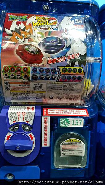 高雄之旅20171216~1217_171218_0009.jpg