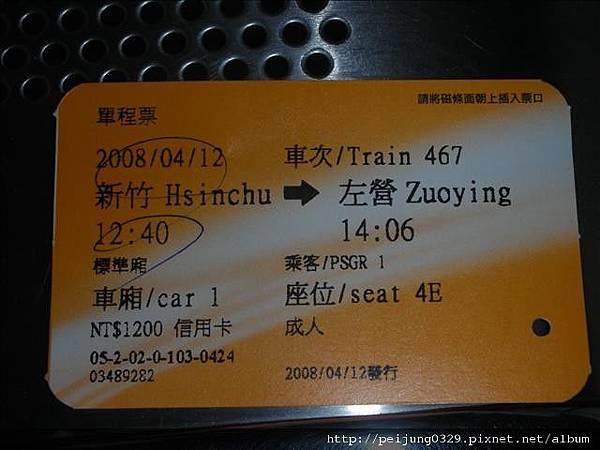 20080412 036