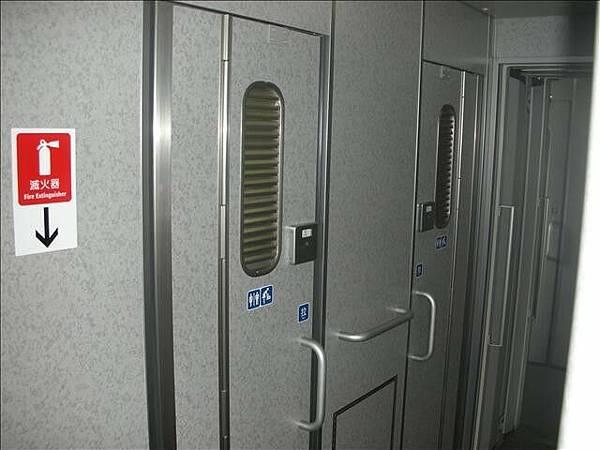 20080412 051