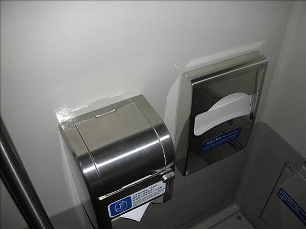 20080412 054